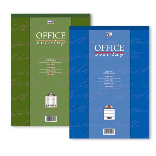 OFFICE LINE κολλητό μπλόκ ριγέ OVER-LAP 21x29 50Φ